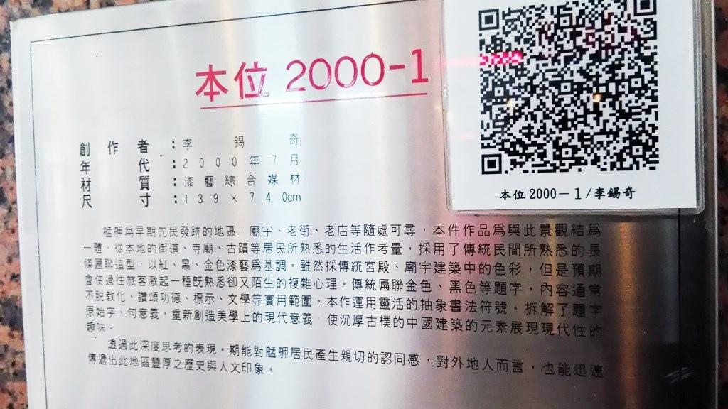 萬華車站-本位2000b.jpg
