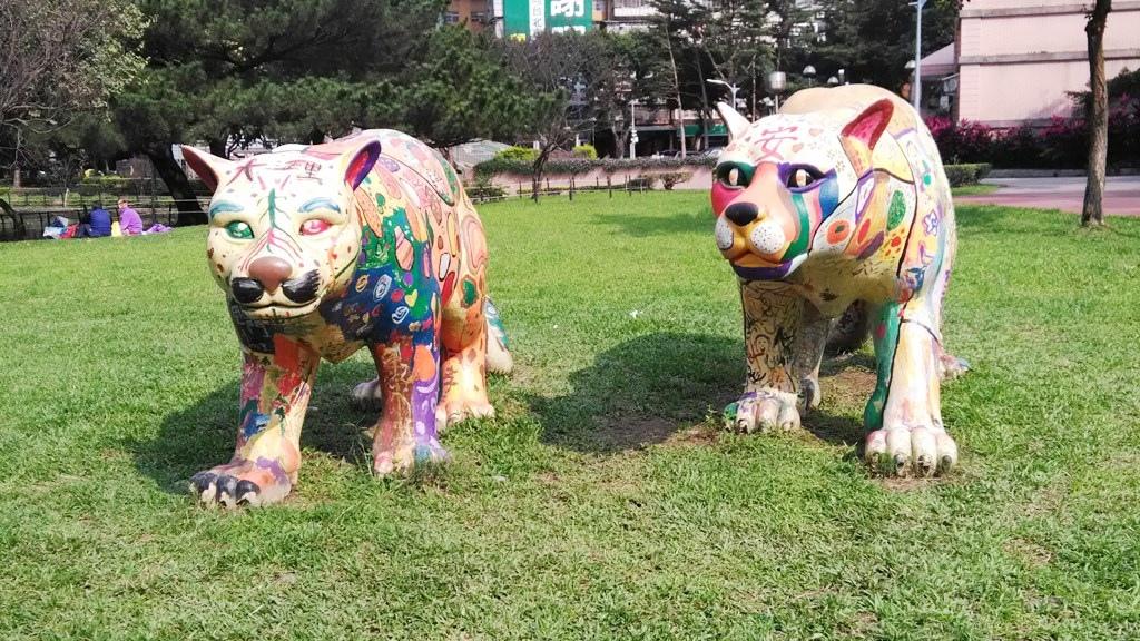 臺北青年公園-公共藝術記憶與重生.jpg