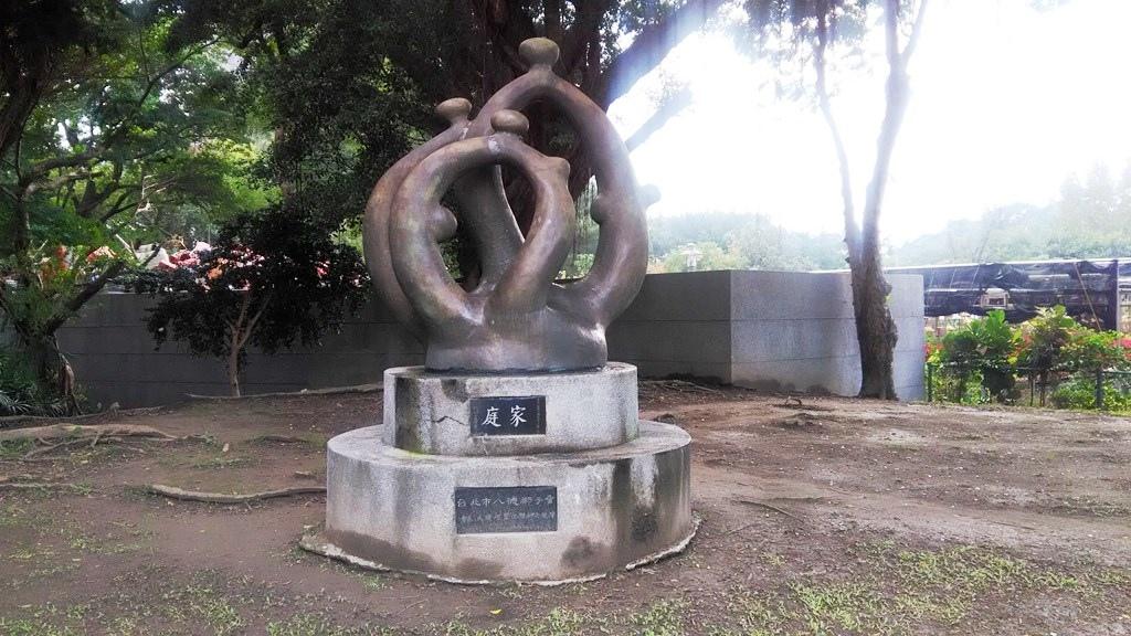 臺北青年公園-家庭塑像.jpg