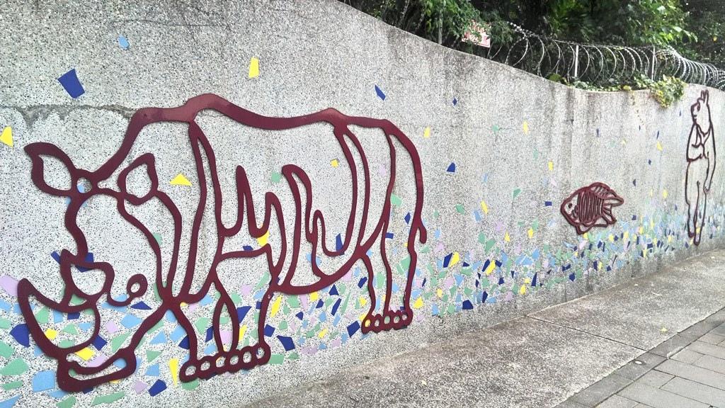 臺北動物園-重返伊甸園1a.jpg