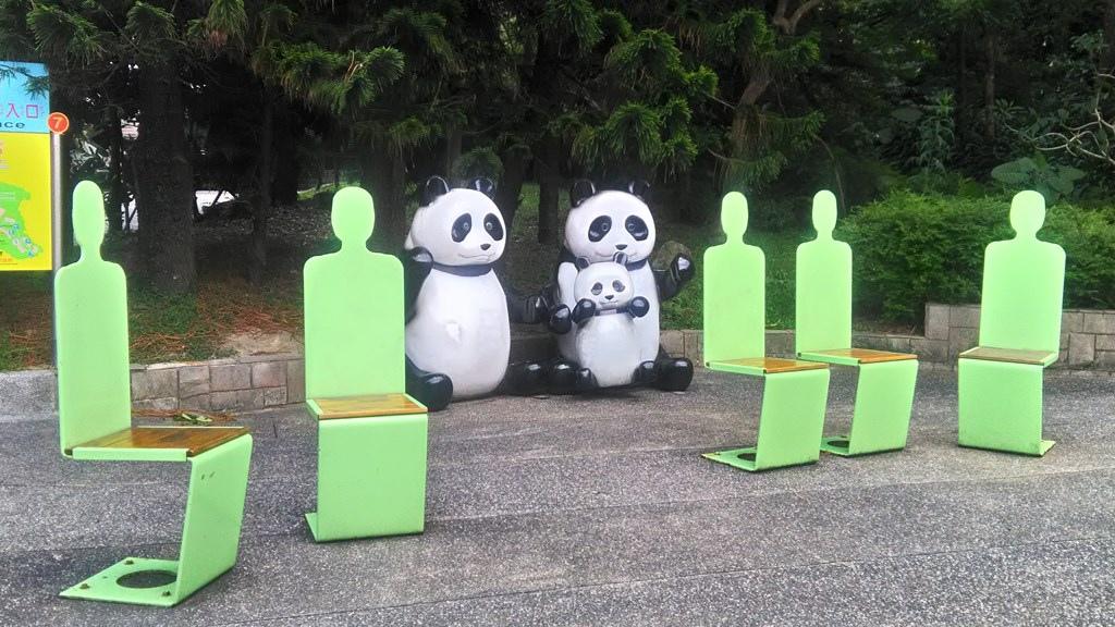 臺北動物園-話題.jpg