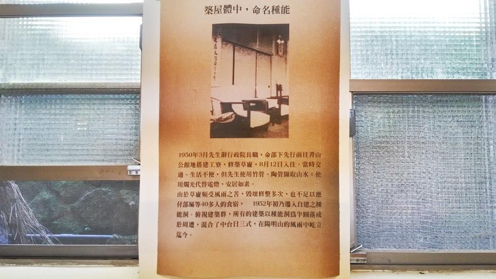 閻錫山故居-9.jpg