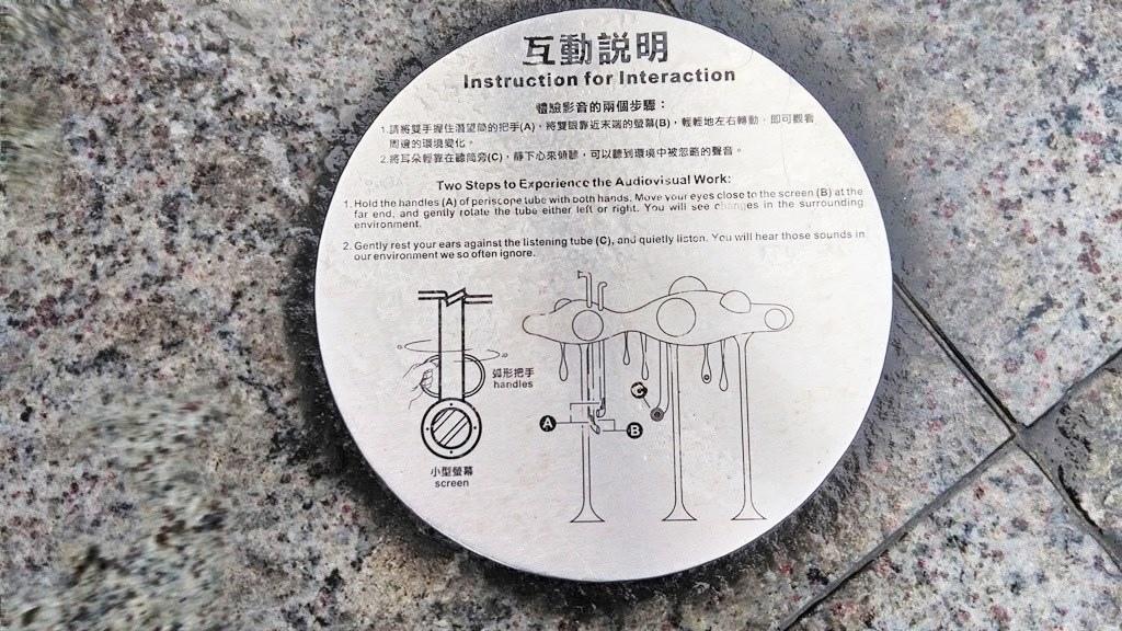 中華電大安機房-通訊怪獸3.jpg