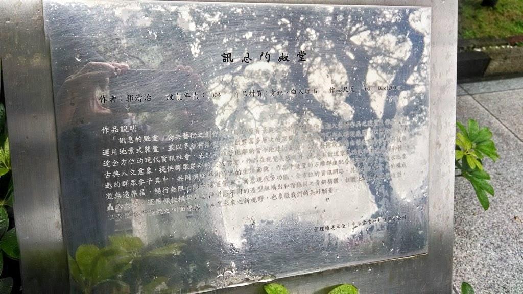 中華電系統-訊息的殿堂3.jpg