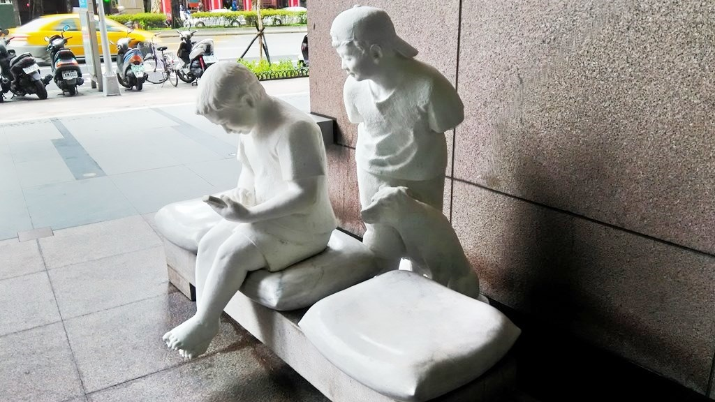 國立編譯館-童趣1.jpg