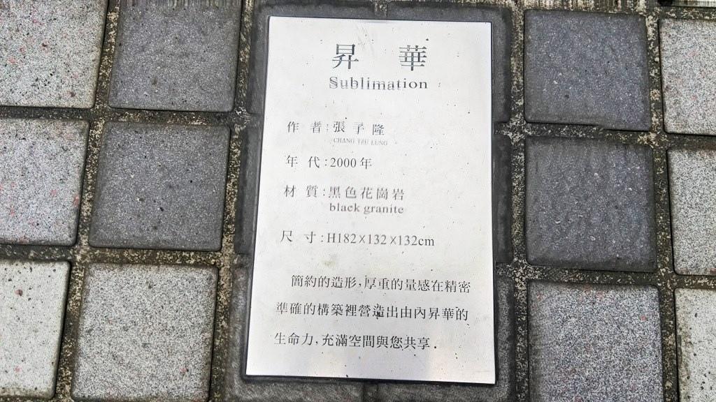 福華會館-昇華2.jpg