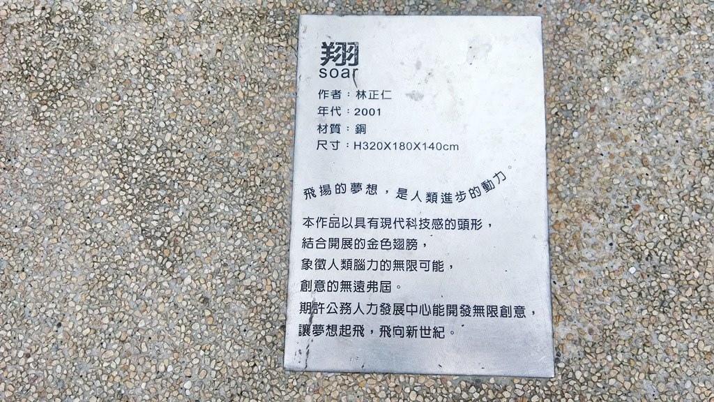 福華會館-翔2.jpg