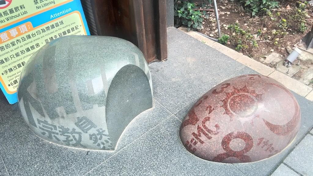 北圖北投分館-藏寶石1.jpg
