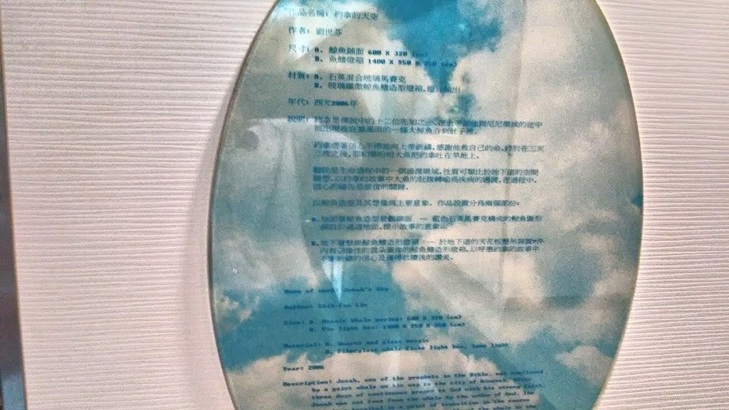 石牌榮總-約拿的天空6.jpg