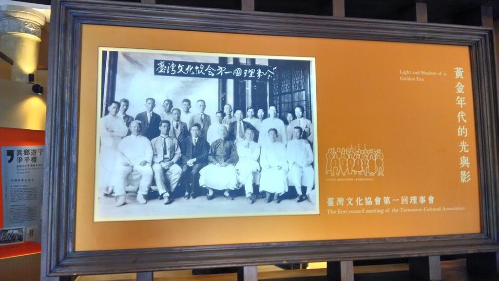 新文化運動展覽館-常展2.jpg