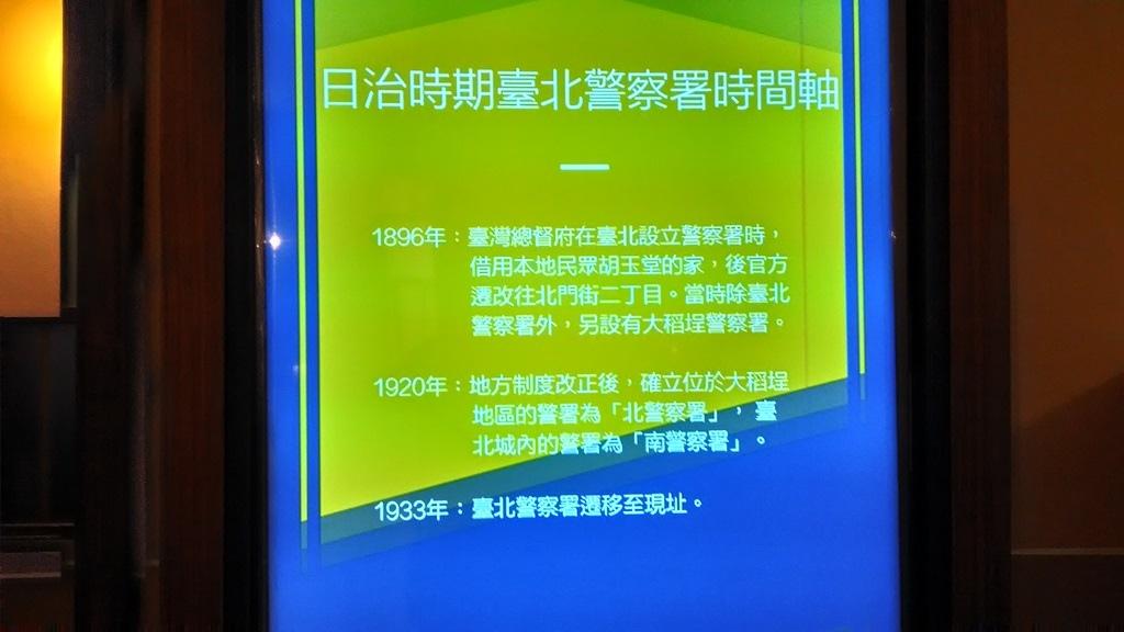 新文化運動展覽館-常展17.jpg