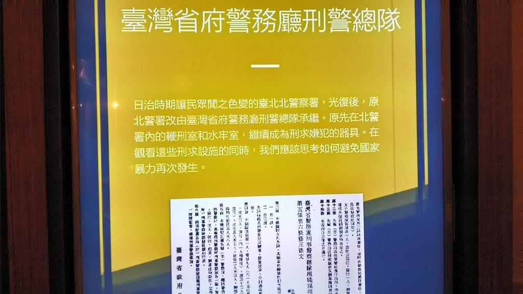 新文化運動展覽館-常展18.jpg