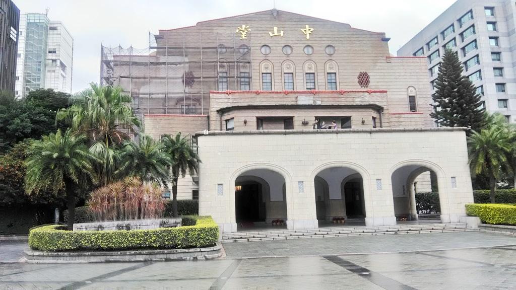 臺北中山堂-古跡建築.jpg