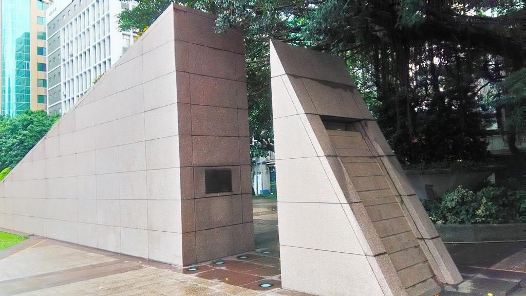臺北中山堂-紀念碑5.jpg