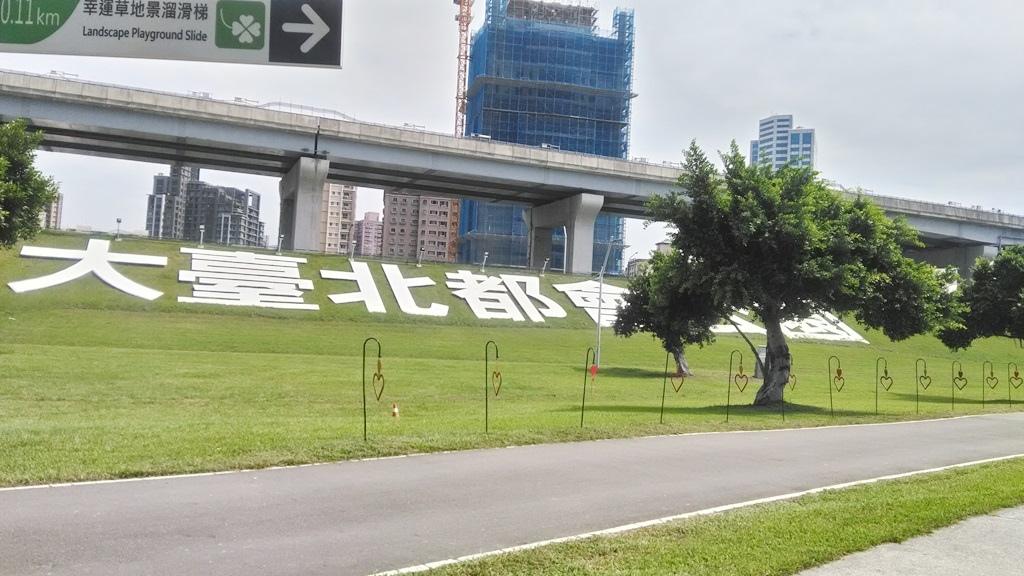 大臺北都會公園-1.jpg