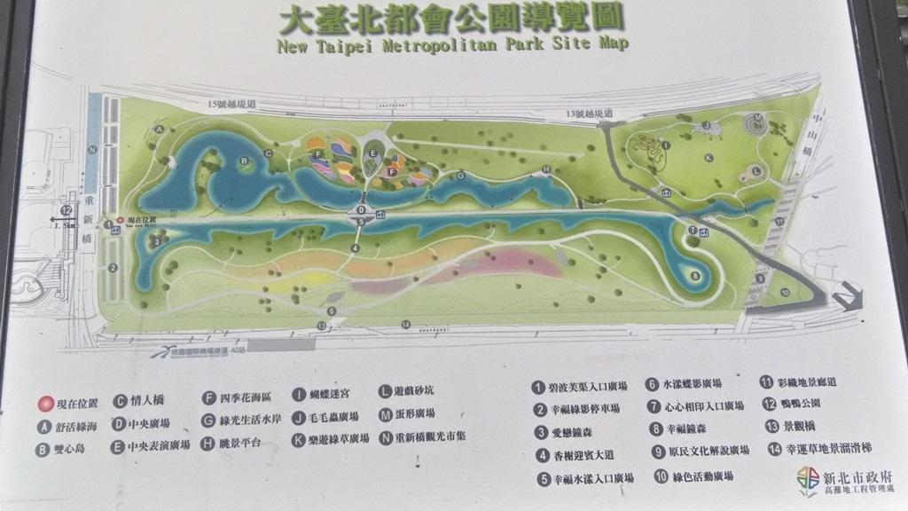 公園導覽圖.jpg