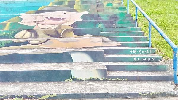 彩繪階梯-奇幻森林.jpg