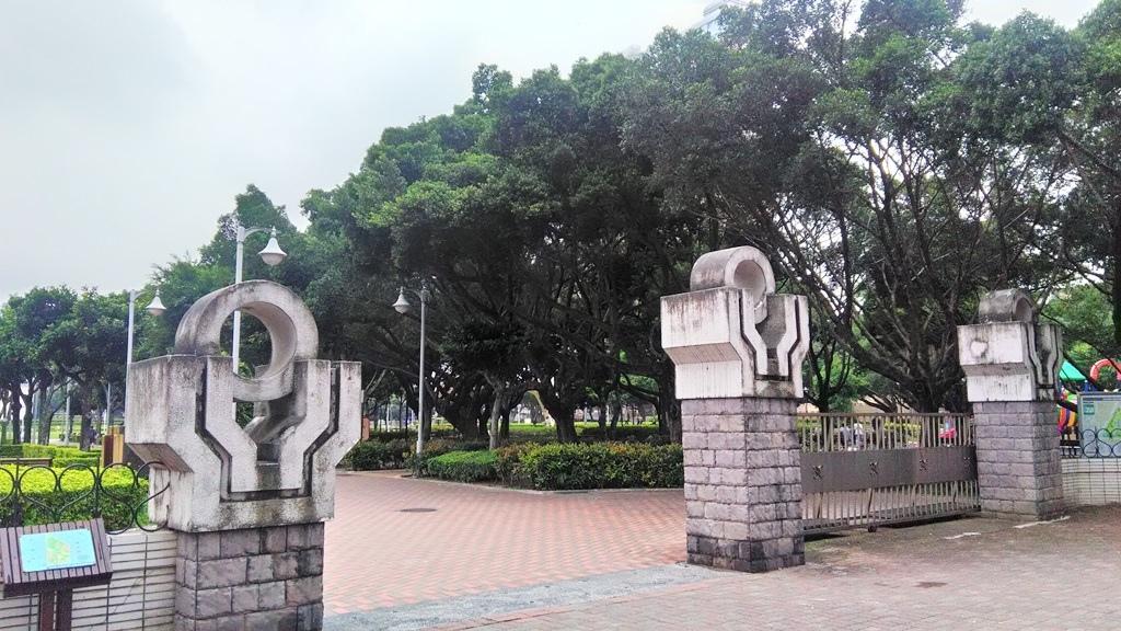 永和仁愛公園-公園入口裝飾.jpg