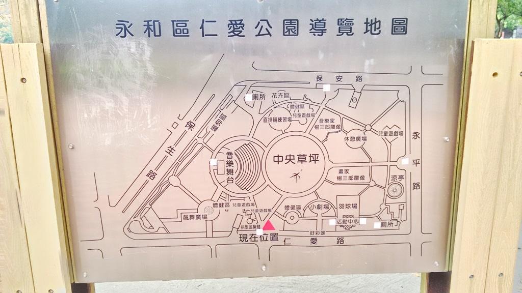 永和仁愛公園-導覽圖.jpg