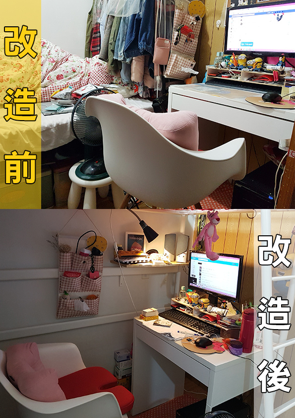 書桌.jpg
