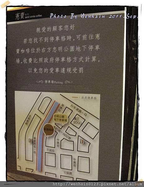 停車場指示牌