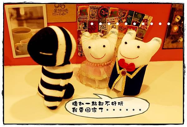 婚禮兔娃小劇場 stage1