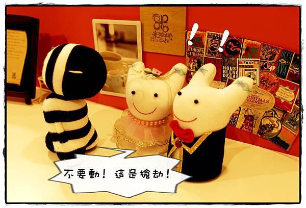 婚禮兔娃小劇場 stage2
