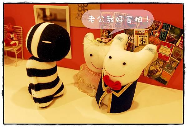 婚禮兔娃小劇場 stage3
