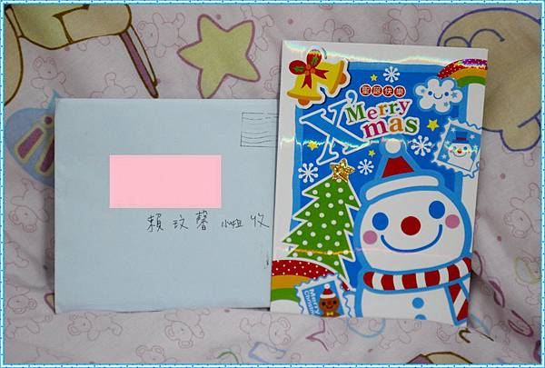 2012 耶誕卡片