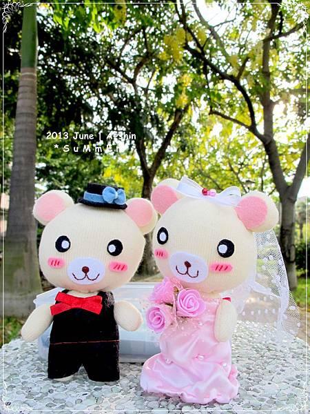 小熊婚禮襪娃