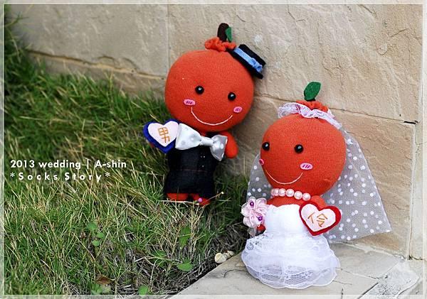 橘子婚禮襪娃