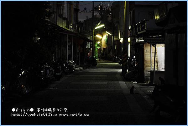 夜。小琉球