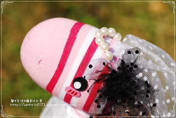 小馬兒婚禮襪娃