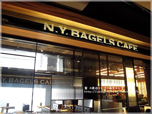 N.Y BAGELS CAFE