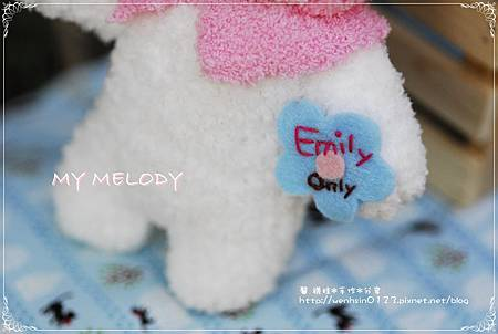Melody美樂蒂