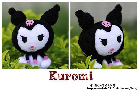 Kuromi酷洛米