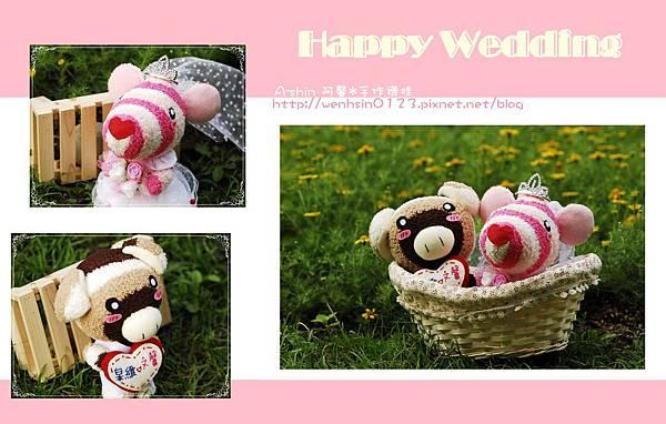 婚禮襪娃-豬新郎&鼠新娘