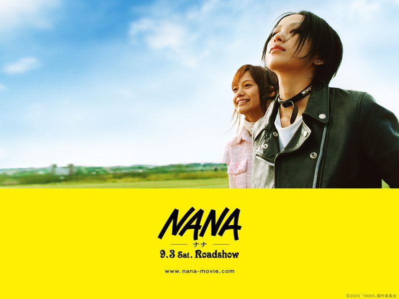 nana-2.jpg