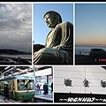 2008-1-2鎌倉.jpg