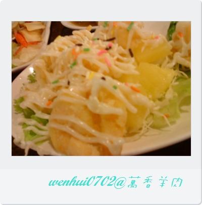 萬香-9.JPG