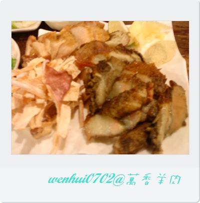 萬香-10.JPG