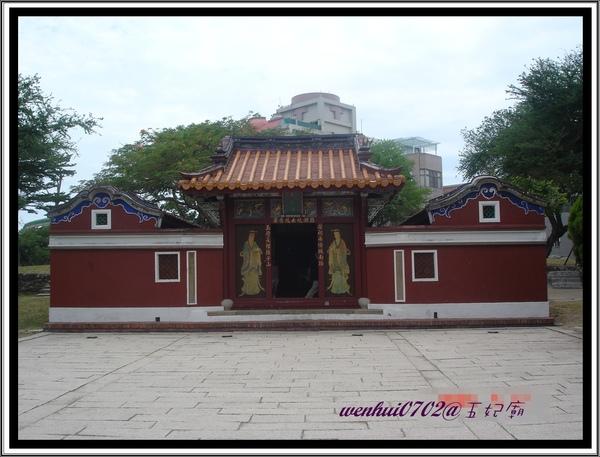 五妃廟.JPG