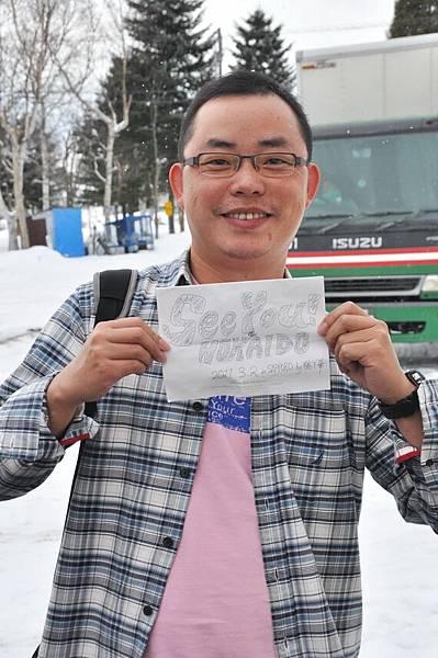 北海道-20110302-2 (783)_調整大小.jpg