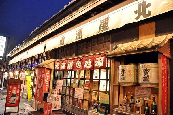 小樽著名街上難得看到的日式風格商店