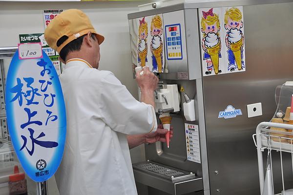導遊推薦必吃的北海道牛奶霜淇淋,超讚!