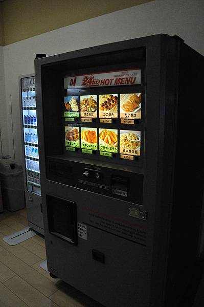 各種燒的販賣機,可惜當時吃很飽吃不下了