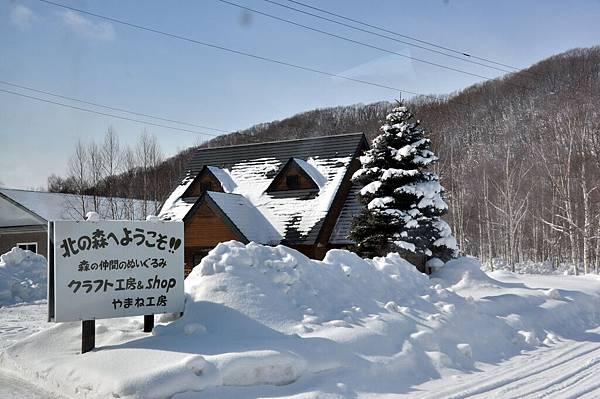北海道-20110228-1 (330).jpg
