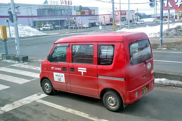 路上巧遇北海道的卡哇伊郵便車