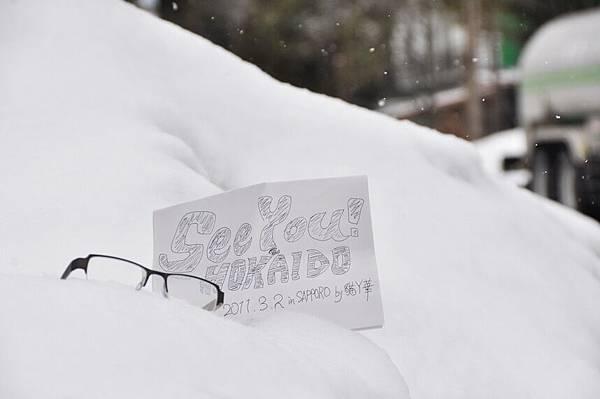 北海道-20110302-2 (789)_調整大小.jpg