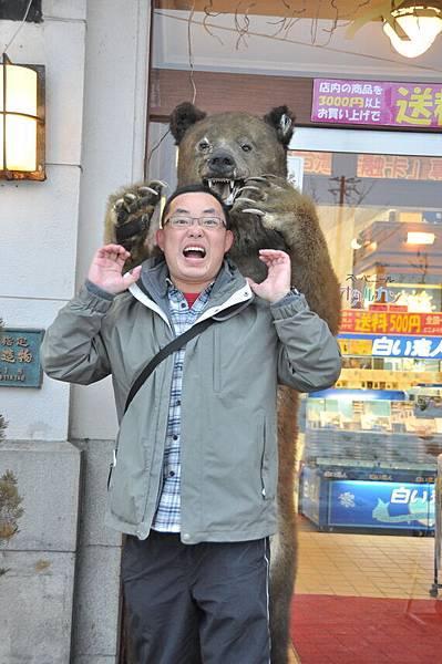 熊出沒注意!!